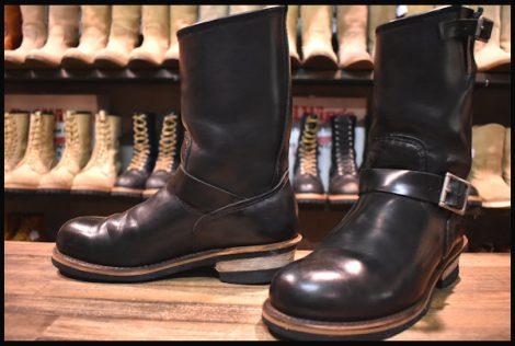 【良品 旧シルエット】レッドウィング 2268 エンジニア ブーツ 黒 ブラック クローム スチールトゥ 06年製 8.5D redwing HOPESMORE