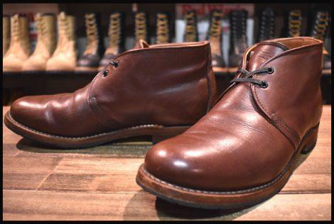 【9D 良品】レッドウィング 9017 ベックマン チャッカ ブーツ アンティーク シガー フェザーストーン 短靴 14年 redwing HOPESMORE