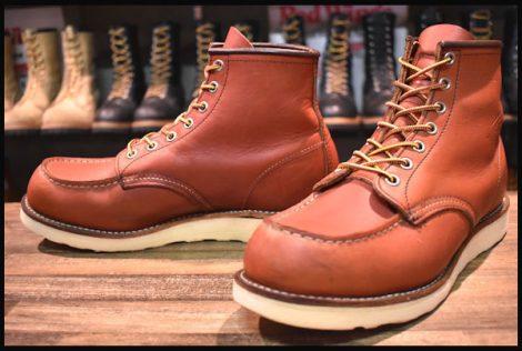 【良品】レッドウィング 8875 アイリッシュセッター ブーツ 赤茶 オロラセット 10年製 モックトゥ 8E redwing HOPESMORE