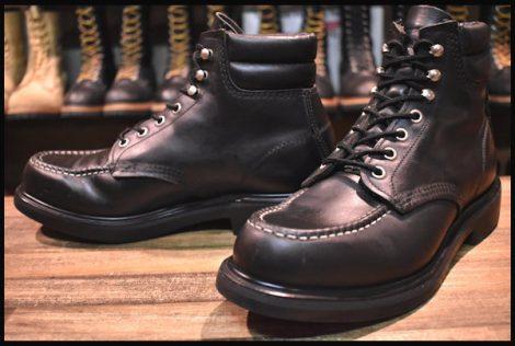 【良品】レッドウィング 8133 スーパーソール 編み上げ ブーツ 黒 ブラック クローム モックトゥ 06年製 8D redwing HOPESMORE
