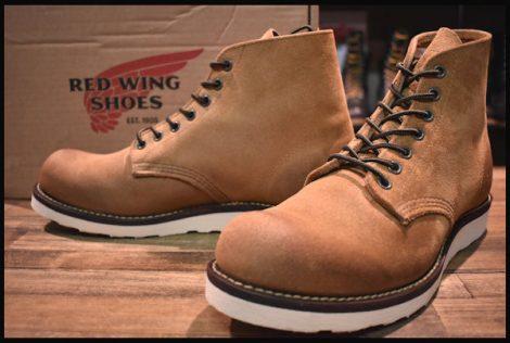 【箱付 美品】レッドウィング 8151 スエード アイリッシュセッター ブーツ 茶 ミュールスキナー 8.5D 19年製 redwing HOPESMORE