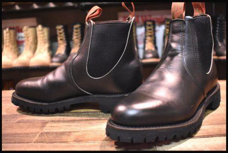 【美品 90s】レッドウィング 8197 チェルシー サイドゴア ブーツ 黒 ブラック クローム ビブラムソール 7E redwing HOPESMORE