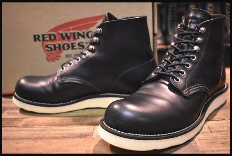 【箱付 良品】レッドウィング 8165 アイリッシュセッター ブーツ 黒 ブラック クローム プレーントゥ 7D 10年 redwing HOPESMORE