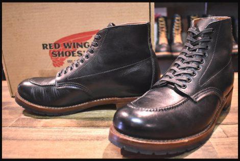 【9.5D 箱付 良品】レッドウィング 9029 ベックマン エンボス ブーツ 黒 ブラック フェザーストーン 12年製 redwing HOPESMORE