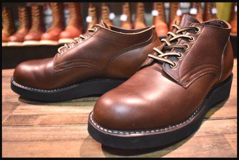 【美品】ハソーン オックスフォード 茶 ブラウンクロムエクセル 短靴 ホワイツ 8.5E HOPESMORE