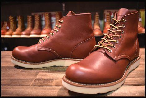 【美品】レッドウィング 9105 アイリッシュセッター ブーツ 赤茶 レッドブラウン プレーントゥ 13年製 8D redwing 8166 HOPESMORE