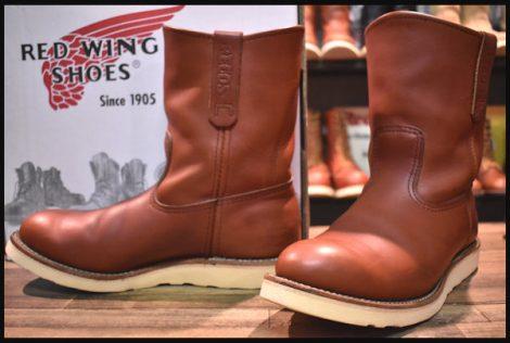 【箱付 良品】レッドウィング 8866 ペコス ブーツ 赤茶 オロラセット 08年製 8.5E redwing pecos HOPESMORE