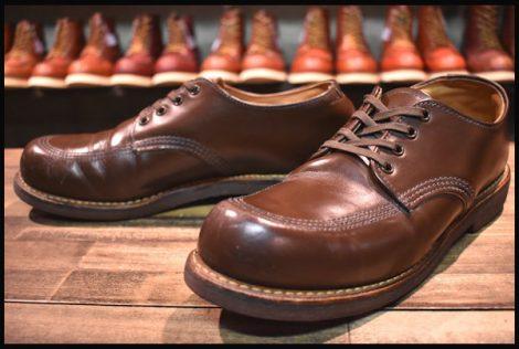 【良品】レッドウィング 9202 ガレージマン ブーツ シューズ 茶 チョコレート シャパラル ローカット 11年 8.5D redwing HOPESMORE