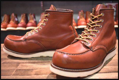 【良品】レッドウィング 8875 アイリッシュセッター ブーツ 赤茶 オロラセット 14年製 モックトゥ 7.5E redwing HOPESMORE