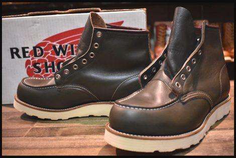 【箱付 DEAD 犬タグ】レッドウィング 8180 アイリッシュセッター ブーツ カンガタン 緑 グリーン モックトゥ 8.5E redwing HOPESMORE