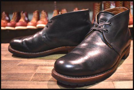 【9D 良品】レッドウィング 9024 ベックマン チャッカ ブーツ ブラック 黒 11年製 redwing HOPESMORE