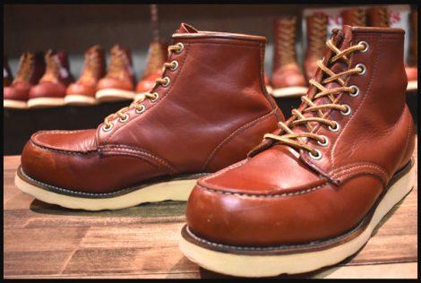 【良品 97年製 犬タグ】レッドウィング 8875 アイリッシュセッター ブーツ 赤茶 オロラセット モックトゥ 7.5E redwing HOPESMORE