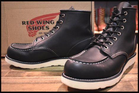 【箱付 良品】レッドウィング 9075 アイリッシュセッター ブーツ 黒 ブラック ハーネス モックトゥ 8.5D 17年製 redwing HOPESMORE
