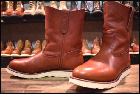 【9.5E 良品】レッドウィング 8866 ペコス ブーツ 赤茶 オロラセット 15年製 redwing pecos HOPESMORE