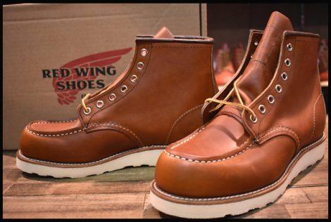 【箱付 未使用】レッドウィング 875 アイリッシュセッター ブーツ 茶 オロレガシー モックトゥ 17年製 7.5E redwing HOPESMORE