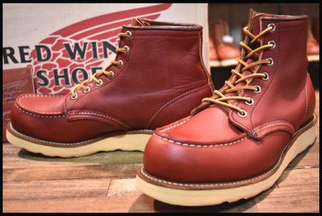 【箱付 美品 犬タグ】レッドウィング 8875 アイリッシュセッター ブーツ 赤茶 オロラセット モックトゥ 7.5E 98年 redwing HOPESMORE