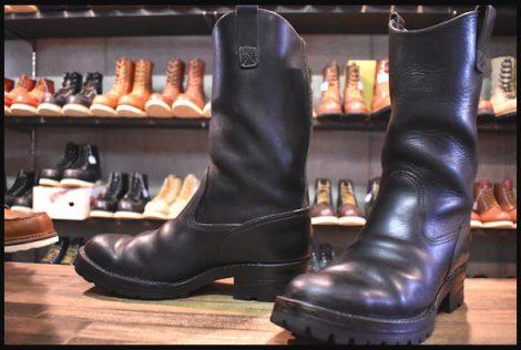 【9.5D 中古 旧ロゴ】WESCO ウエスコ ウエスタンボス ブーツ 黒 ブラック 11インチハイト ビブラム100ダブル 96年 HOPESMORE