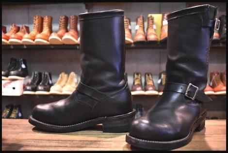 【良品 白タグ】Chippewa チペワ エンジニア ブーツ ブーツ 27863 黒 ブラック スチールトゥ 8.5E HOPESMORE