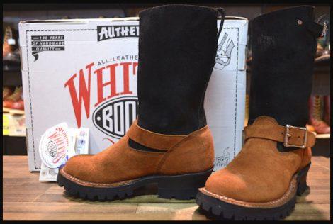 【箱付 美品】WHITE'S ホワイツ ノマドエンジニア MB-9165V ブーツ ブラウンラフアウト×ブラックラフアウト ビブラム100 7D HOPESMORE