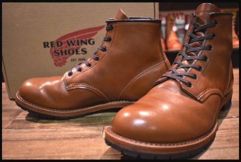 【9D 箱付 美品】レッドウィング 9016 ベックマン ブーツ シガー フェザーストーン 茶 プレーントゥ 16年製 redwing HOPESMORE