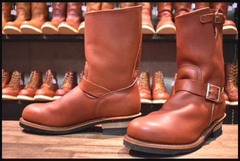 【9.5D 美品 旧シルエット】レッドウィング 8271 エンジニア ブーツ 赤茶 オロラセット スチールトゥ 06年製 redwing HOPESMORE