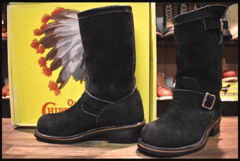 【5E 箱付 良品 黒タグ】Chippewa チペワ 黒スエード エンジニア ブーツ ブラック 91069 スチールトゥ HOPESMORE