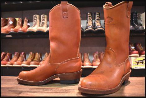 【DEAD 95年製 旧ロゴ】WESCO ウエスコ カスタムウエスタンボス ブーツ 赤茶 レッドウッド ダブルレザーソール 8.5E HOPESMORE