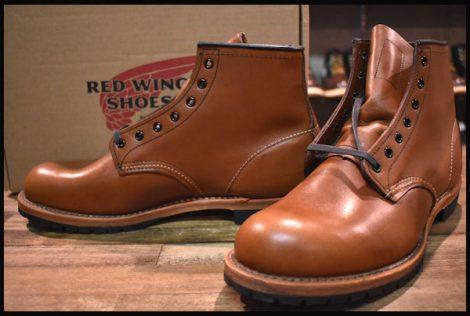【9.5D 箱付 未使用】レッドウィング 9016 ベックマン ブーツ シガー フェザーストーン 茶 プレーントゥ 15年製 redwing 9416 HOPESMORE