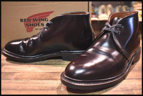 【8D 箱付 美品 15年】レッドウィング 9095 キャバリー チャッカ ブーツ 茶 ブラウン シガー エスカイヤ 短靴 redwing HOPESMORE