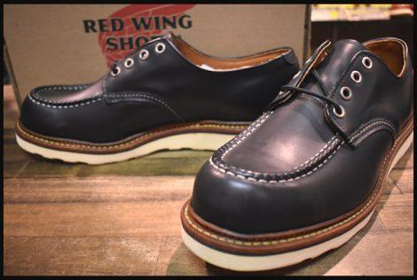 【9D 箱付 未使用 10年】レッドウィング 8106 オックスフォード ブーツ 黒 ブラッククローム モックトゥ ローカット redwing HOPESMORE