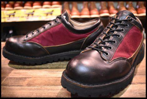【10EE 良品 白タグ】Danner ダナーライト3LO 33230 ブーツ GORE-TEX ゴアテックス ローカット バーガンディ 短靴 HOPESMORE