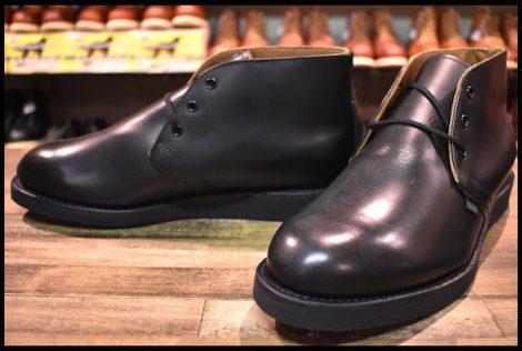 【9.5D 未使用 16年】レッドウィング 9196 ポストマン チャッカ ブーツ 黒 ブラック シャパラル 短靴 redwing HOPESMORE