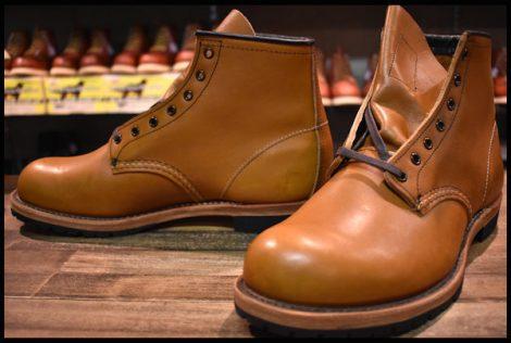 【9D 未使用 17年】レッドウィング 9013 ベックマン ブーツ チェスナット フェザーストーン プレーントゥ redwing HOPESMORE