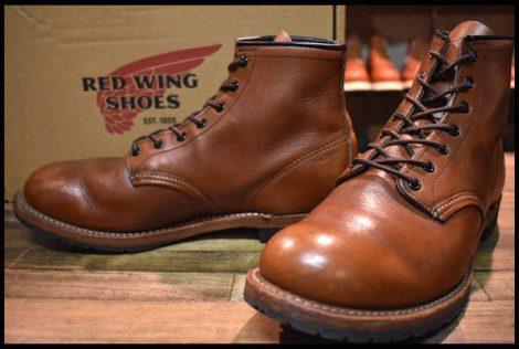 【8.5D 箱付 良品 14年】レッドウィング 9016 ベックマン ブーツ シガー フェザーストーン 茶 プレーントゥ redwing HOPESMORE