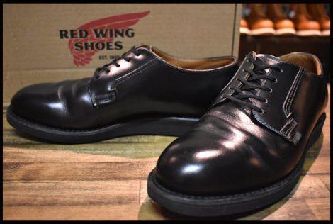 【8.5D 箱付 良品 13年】レッドウィング 101 ポストマン シューズ ブーツ 黒 ブラック シャパラル redwing HOPESMORE