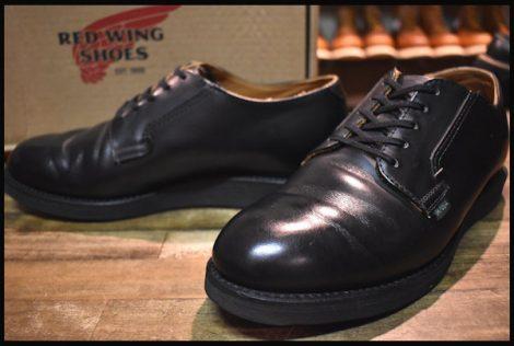 【8D 箱付 良品 15年】レッドウィング 101 ポストマン シューズ ブーツ 黒 ブラック シャパラル redwing HOPESMORE