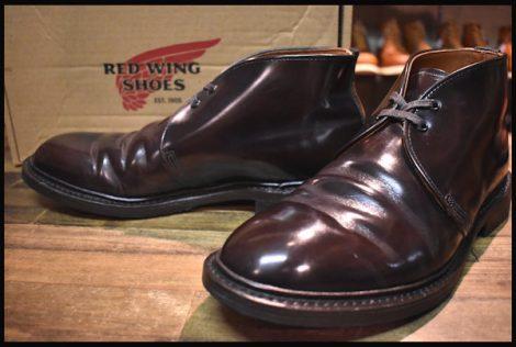 【10.5D 箱付 美品 16年】レッドウィング 9095 キャバリー チャッカ ブーツ 茶 ブラウン シガー エスカイヤ 短靴 redwing HOPESMORE