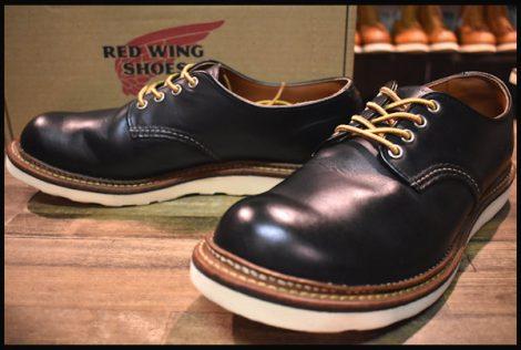 【10D 箱付 良品 15年】レッドウィング 8002 オックスフォード ブーツ 黒 ブラック プレーントゥ ローカット 短靴 redwing HOPESMORE