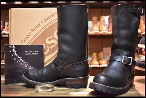 【7.5D 箱付 良品 13年】WESCO ウエスコ ボス エンジニア ブーツ 黒 ブラック 11インチハイト ビブラム100シングル BOSS HOPESMORE