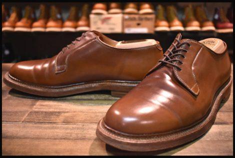 【9E 良品】Alden オールデン 9905Y ブーツ ウィスキーコードバン バリーラスト 茶 プレーントゥ 短靴 HOPESMORE