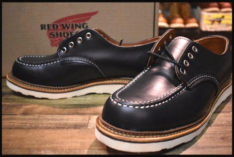 【9D 箱付 未使用 19年】レッドウィング 8106 オックスフォード ブーツ 黒 ブラック クローム モックトゥ ローカット redwing HOPESMORE