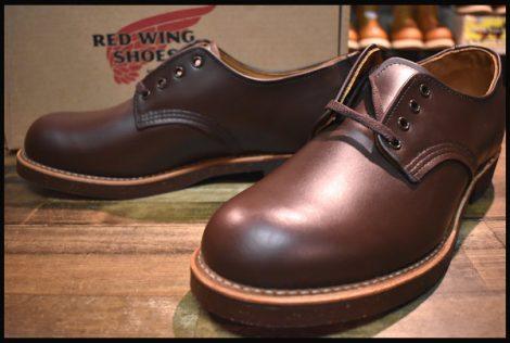 【9D 箱付 未使用 13年】レッドウィング 8050 フォアマン オックスフォード ブーツ 茶 チョコレートクローム 短靴 HOPESMORE