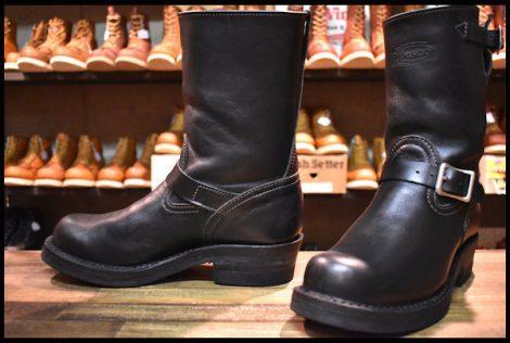 【8.5D 良品】WESCO ウエスコ カスタムボス エンジニア ブーツ ブラックタイ 9インチハイト ビブラム430ダブル HOPESMORE