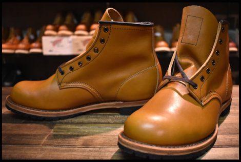【9D 未使用 16年】レッドウィング 9013 ベックマン ブーツ チェスナット フェザーストーン プレーントゥ redwing HOPESMORE