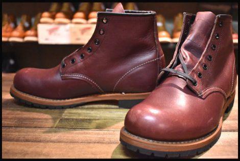 【7.5D 未使用 13年】レッドウィング 9011 ベックマン ブーツ ブラックチェリー フェザーストーン プレーントゥ redwing HOPESMORE