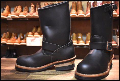 【5D 未使用 15年】レッドウィング 2268 エンジニア ブーツ 黒 ブラック クローム スチールトゥ redwing HOPESMORE