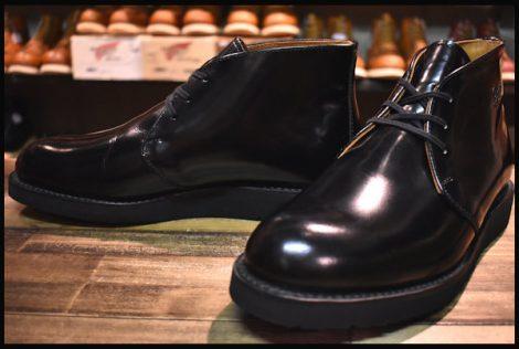 【8.5 美品】Danner ダナー ポストマン チャッカ ブーツ D214302 ブラック 黒 HOPESMORE