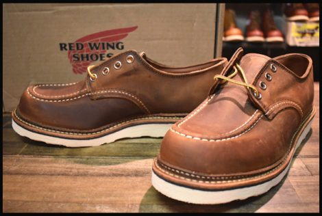 【8.5D 箱付 未使用 17年】レッドウィング 8095 オックスフォード ブーツ 茶 カッパー ラフ&タフ ローカット 短靴 redwing HOPESMORE