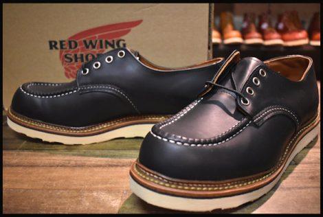 【10D 箱付 未使用 10年】レッドウィング 8106 オックスフォード ブーツ 黒 ブラック クローム モックトゥ ローカット redwing HOPESMORE