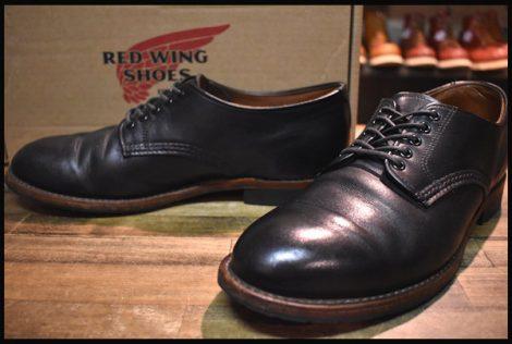 【9D 箱付 良品 15年】レッドウィング 9047 ベックマンオックスフォード ブラックフェザーストーン ブーツ redwing HOPESMORE